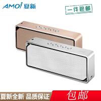 【支持礼品卡+包邮】夏新 V22 蓝牙音箱 4.0金属无线插卡音箱 迷你手机音响 低音炮