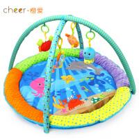 橙爱 缤纷海洋游戏爬行垫 婴儿玩具0-1岁 健身架宝宝玩具