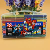 创意文具晨光水彩笔三角形可洗36色ACP92146顺滑大容量绘画笔