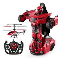 星辉车模 1:14RS战警遥控变形汽车充电直升飞机套装组合 儿童玩具74700-14 红色