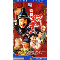 铁将军阿贵(4DVD)(孙兴、曹颖主演)
