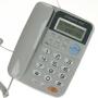 中诺 电话座机 C168 电话机 来电 显示 免电池 固定电话 办公家用