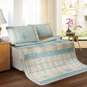 [当当自营]富安娜冰丝凉席三件套清爽提花席  格趣 蓝色 1.5米