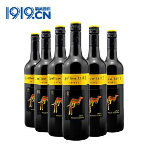 【1919酒类直供】黄尾袋鼠西拉子(设拉子)红葡萄酒 750ML  6瓶  批次不同, 随 机 发货