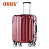 【可礼品卡支付】29寸 OSDY品牌 旅行箱 行李箱 拉杆箱  5166加厚高端铝框加厚结合海关锁 耐压ABS+PC材质 铝合金拉杆 静音万向轮 托运箱