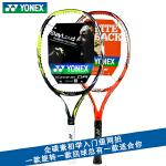 2016新款 YONEX/尤尼克斯网球拍VCORE SI 105 碳素网拍 男女单拍入门进阶