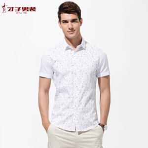 【包邮】才子男装(TRIES)短袖衬衫 男士暗格纹辣椒印花文艺短袖休闲衬衫