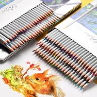 MARCO马可彩铅油性彩色铅笔48色填色纸盒装7100-48CB