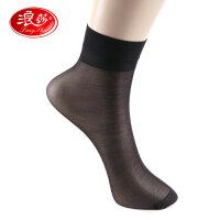 浪莎短丝袜子 20D防超薄天鹅绒短丝袜 1包5双夏季新款