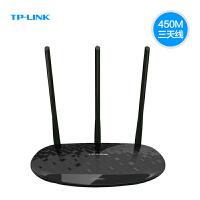 TP-link TL-WR880N无线路由器(450M无线路由器),超强信号3天线无线路由器