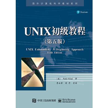 UNIX初级教程