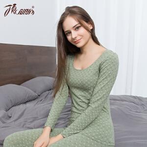顶瓜瓜秋衣秋裤女棉质大圆领彩棉印花薄款内衣套装