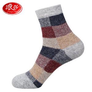 【5双装】浪莎袜子 情侣款男女兔羊毛袜 中筒袜 秋冬加厚保暖短袜 女