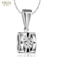 梦克拉 PT950铂金钻石吊坠坚定的爱 带证书 项链吊坠 创意礼品 中国风