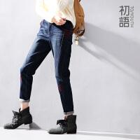 初语 街头感亮色分割镶边宽松锥形牛仔裤333202071