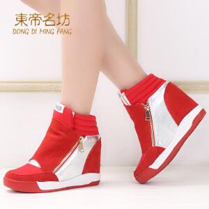 东帝名坊内增高厚底高帮鞋 韩版时尚运动鞋休闲