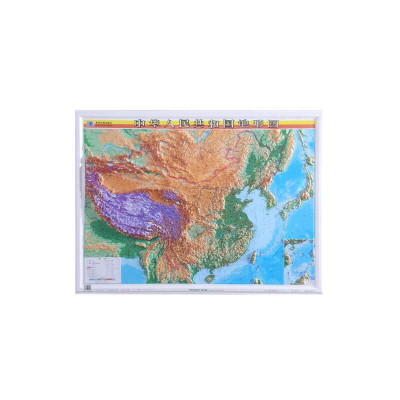 8米 官方正版 三维立体地图挂图 凹凸优质 办公装饰学生学习 直观展示
