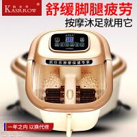 KASRROW/凯仕乐 KSR-A213升级版 遥控智能养生足浴盆
