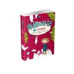 洛塔的日记1:小兔满屋