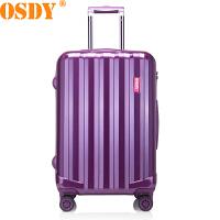 【可礼品卡支付】29寸 OSDY品牌 旅行箱 行李箱 拉杆箱 A836-耐压抗摔ABS+PC材质 静音万向轮 托运箱