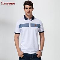 【包邮】才子男装(TRIES)短袖T恤 男士波点拼接休闲生活短袖T恤 POLO衫