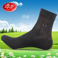 【6双装】浪莎袜子男纯棉夏季男士袜子超薄款男袜全棉中筒短袜防臭吸汗棉袜