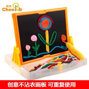 橙爱 潜力 儿童益智玩具 拼装玩具魔术创意画板 儿童早教益智DIY绘画玩具 毛线创意小画板画架 儿童玩具礼物