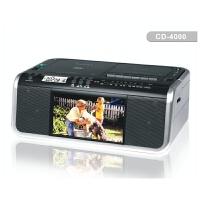 熊猫 CD机CD4000 便携DVD 7寸屏 新品磁带电视USB SD全功能播放器DVD播放机 可连接电视