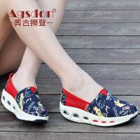 奥古狮登摇摇鞋气垫套脚厚底女士增高运动休闲单鞋韩版