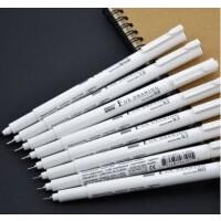 日本美辉4600针管笔 草图笔 含细型号和软笔小楷型号