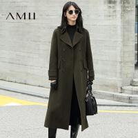【AMII超级大牌日】[极简主义]2016冬翻领双排扣羊毛呢子外套大衣女长款11632311