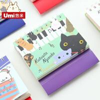 umi韩国创意学生文具可爱动物台历式计划本小清新办公桌面线圈本