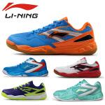 新款正品Lining/李宁羽毛球鞋男女款AYTK055/056羽毛球综合训练鞋运动鞋情侣鞋