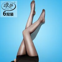 [6条装]浪莎丝袜连裤袜夏季超薄防勾丝黑肉色春秋薄款长筒打底女袜子(98809)