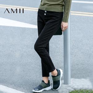 【AMII超级大牌日】[极简主义] 2017年春新通勤百搭修身插袋舒适棉质微弹休闲长裤