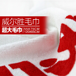Wlison/威尔胜运动毛巾54000 吸汗 速干加厚户外毛巾