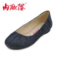 内联升 女鞋 布鞋女士春秋海元 时尚休闲 老北京布鞋 6746C