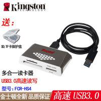 【支持礼品卡+高速USB3.0】Kingston金士顿 FCR-HS4 读卡器 高速USB3.0 多功能型 TF卡 SD卡 CF卡 记忆棒通读