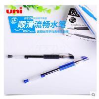 日本三菱水笔 三菱UM-115 学生中性笔0.5mm橡胶握手 考试签字笔