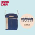 红缀 竖版帆布斜挎包 单肩包 时尚蓝单肩斜跨时尚版 韩版