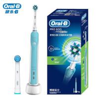 博朗OralB/欧乐B D16523U情侣电动牙刷成人声波升级3D充电式清洁德国进口
