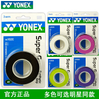 尤尼克斯Yonex/羽毛球拍手胶AC102C吸汗带/羽拍柄皮 薄款羽毛球