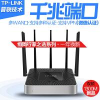 TP-link TL-WVR600G 600M双频无线企业路由器,全金属机身,专业VPN管理企业无线双频路由器