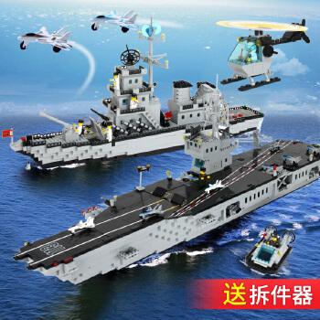 橙爱启蒙 乐高式拼装积木 航空母舰巡洋舰战斗群益智拼插积木 儿.