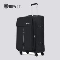 【支持礼品卡支付】OSDY品牌旅行箱 EVA777-24寸万向轮拉杆箱 经典软箱 尼龙 旅行登机行李箱托运箱 可扩展容量