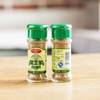 百钻椒盐粉调料 厨房烧烤调料撒料炸鸡排羊肉串专用调味料55g瓶装