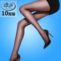 【包邮】10条浪莎丝袜连裤袜防勾丝春秋薄款黑肉色夏季超薄长筒打底女袜子