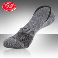 6双装浪莎袜子 隐形船袜男 棉浅口薄款硅胶防滑防臭夏季船袜纯棉袜子男