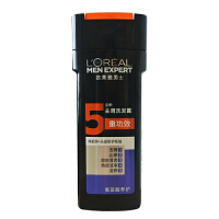 欧莱雅 男士去屑洗发露 氨基酸养护 200ml 无硅油洗发水 深层清洁 去屑止痒