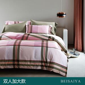贝赛亚 高端60支贡缎长绒棉床品 双人加大印花床上用品四件套 格雷